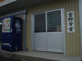 f:id:miyako-jima:20050718094728:image