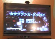 f:id:miyako2226:20110525225000j:image:right