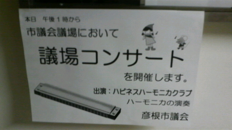f:id:miyako2226:20110905153042j:image:w360