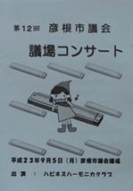 f:id:miyako2226:20110905185951j:image