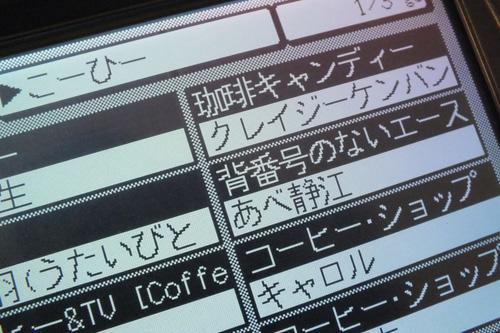 f:id:miyako2226:20120515004031j:image
