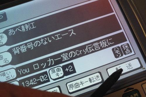 f:id:miyako2226:20120515004539j:image