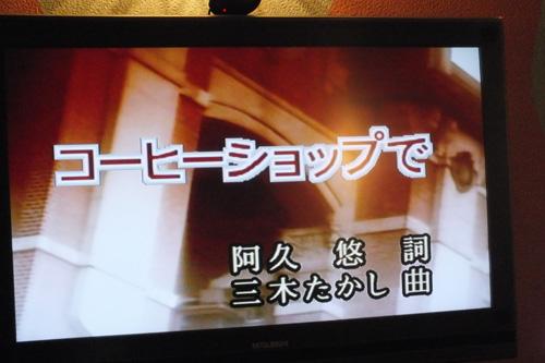 f:id:miyako2226:20120515004925j:image