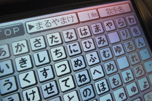 f:id:miyako2226:20120515005457j:image