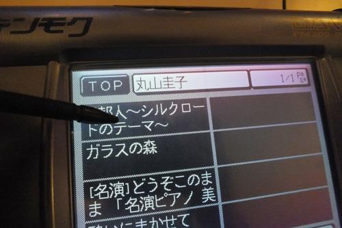 f:id:miyako2226:20120515010137j:image