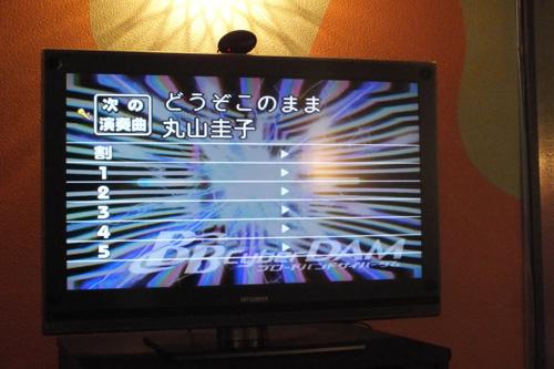 f:id:miyako2226:20120515010305j:image