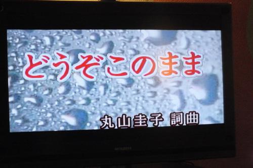 f:id:miyako2226:20120515010331j:image