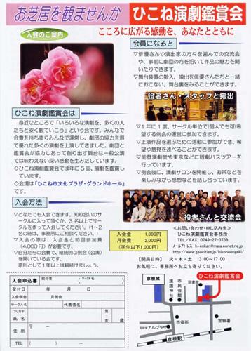 f:id:miyako2226:20120610173731j:image:w300