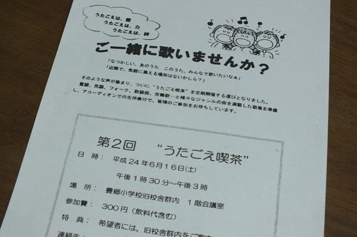 f:id:miyako2226:20120616200559j:image:w500