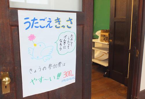 f:id:miyako2226:20120616213419j:image:w500