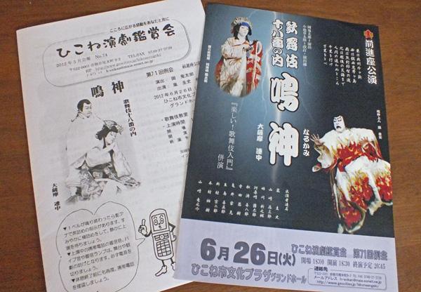 f:id:miyako2226:20120626153024j:image:w450