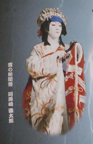 f:id:miyako2226:20120627222845j:image:w330