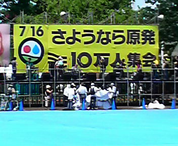 f:id:miyako2226:20120716103645j:image