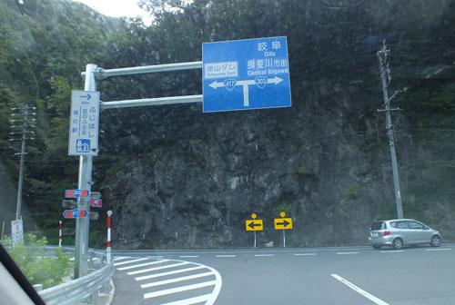 f:id:miyako2226:20120904234018j:image:w450