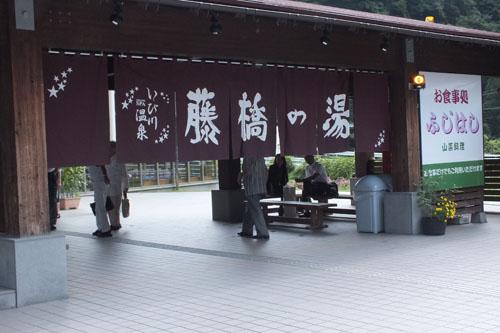 f:id:miyako2226:20120904234048j:image:w450