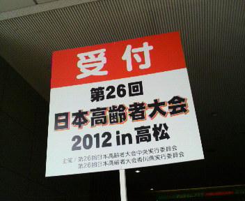 20121010125709