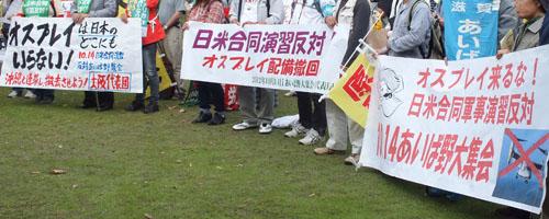 f:id:miyako2226:20121014235630j:image:w450