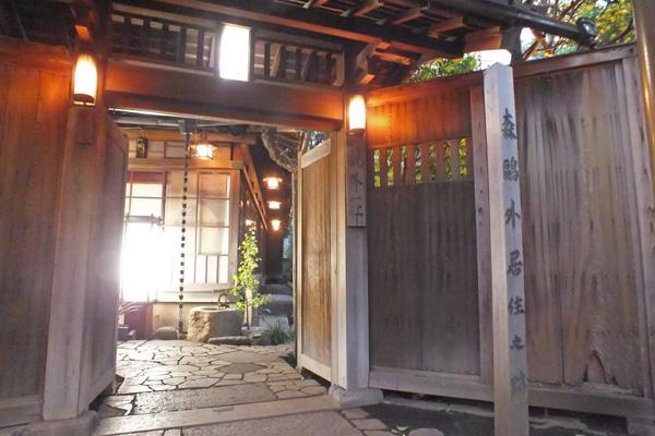 f:id:miyako2226:20121121210217j:image:w500