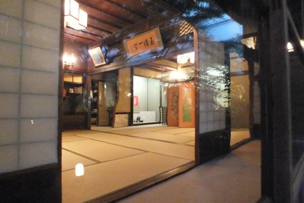 f:id:miyako2226:20121121211611j:image:w500
