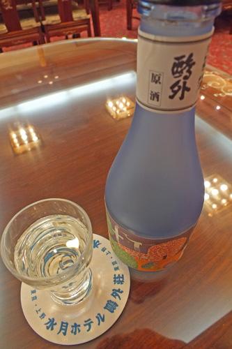 f:id:miyako2226:20121122152806j:image:w220