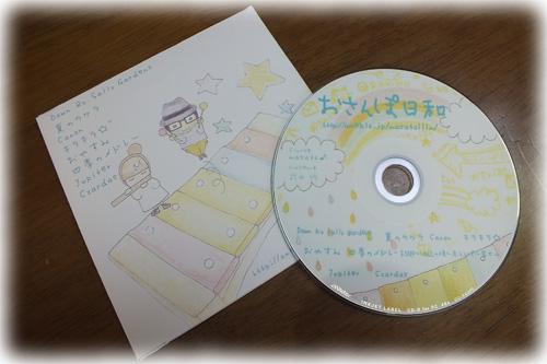 f:id:miyako2226:20121122170746j:image:w450