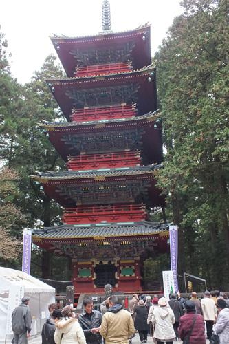 f:id:miyako2226:20121125022957j:image:w300