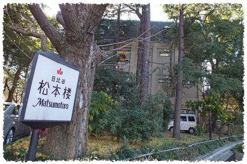 f:id:miyako2226:20121218154947j:image:w450