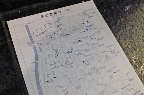 f:id:miyako2226:20130110170723j:image:w450