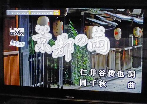 f:id:miyako2226:20130223171626j:image:w450