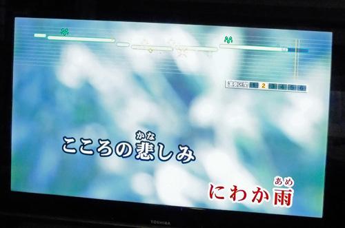 f:id:miyako2226:20130223172153j:image:w450