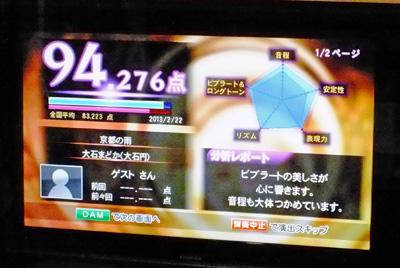 f:id:miyako2226:20130223173126j:image:w240