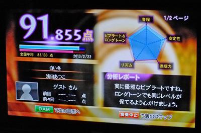 f:id:miyako2226:20130223173451j:image:w240
