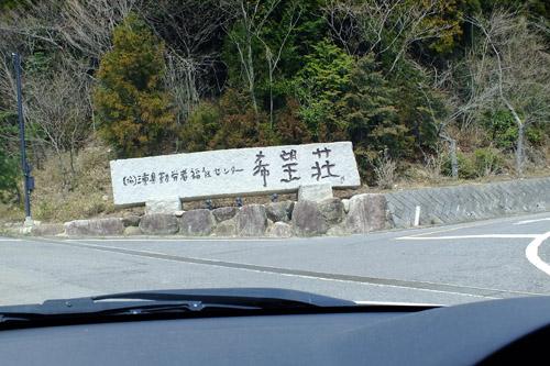 f:id:miyako2226:20130319234214j:image:w450