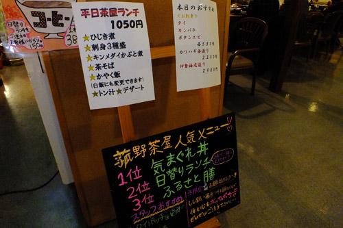 f:id:miyako2226:20130320004747j:image:w450
