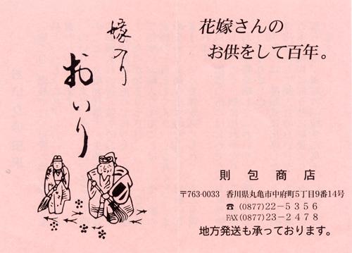 f:id:miyako2226:20130501001533j:image:w500