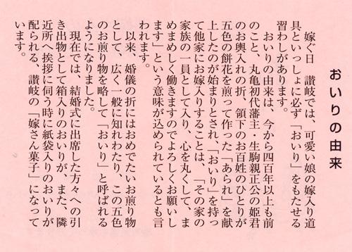 f:id:miyako2226:20130501001557j:image:w500