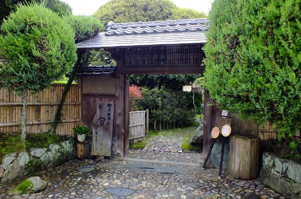 f:id:miyako2226:20130505170807j:image:w550