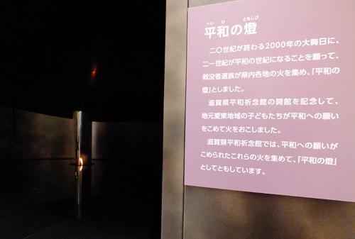 f:id:miyako2226:20130518234047j:image:w500