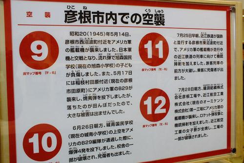 f:id:miyako2226:20130519001810j:image:w500