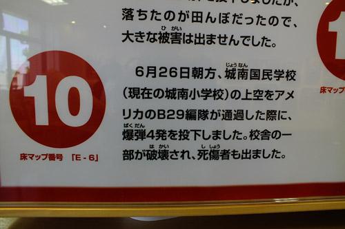 f:id:miyako2226:20130519002707j:image:w500