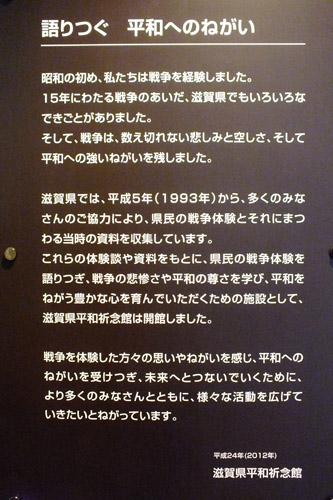 f:id:miyako2226:20130519005808j:image:w360