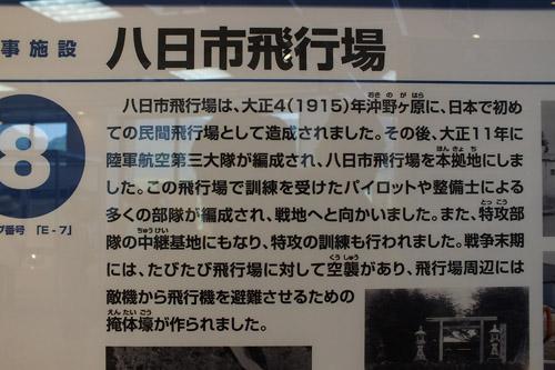 f:id:miyako2226:20130519011014j:image:w500