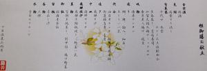 f:id:miyako2226:20130526012810j:image:w230