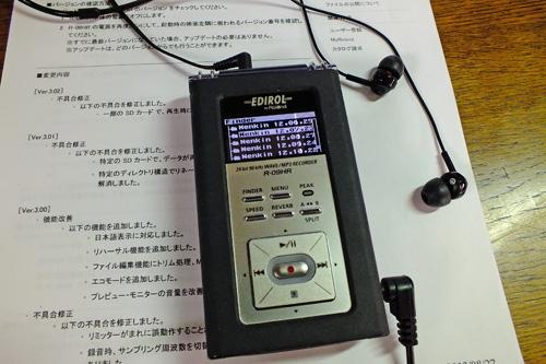 f:id:miyako2226:20130827161906j:image:w500