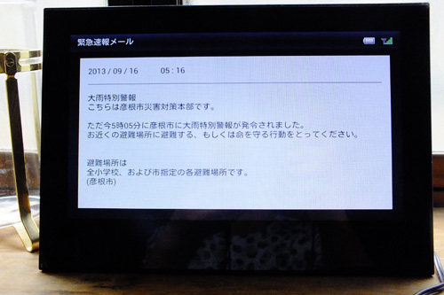 f:id:miyako2226:20130916152247j:image:w500
