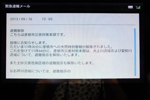 f:id:miyako2226:20130916152330j:image:w500