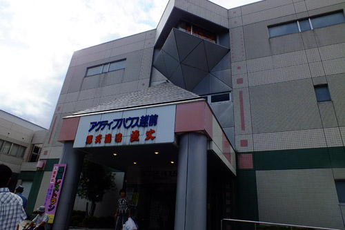 f:id:miyako2226:20131011224449j:image:w500