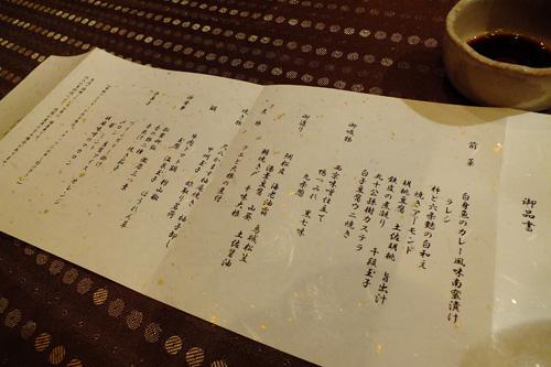 f:id:miyako2226:20131025220322j:image:w500