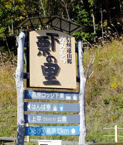 f:id:miyako2226:20131105001008j:image:w400