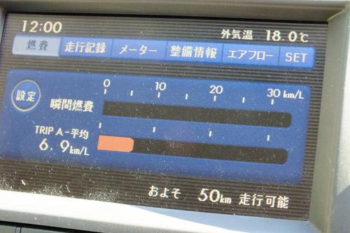f:id:miyako2226:20131105222417j:image:w500